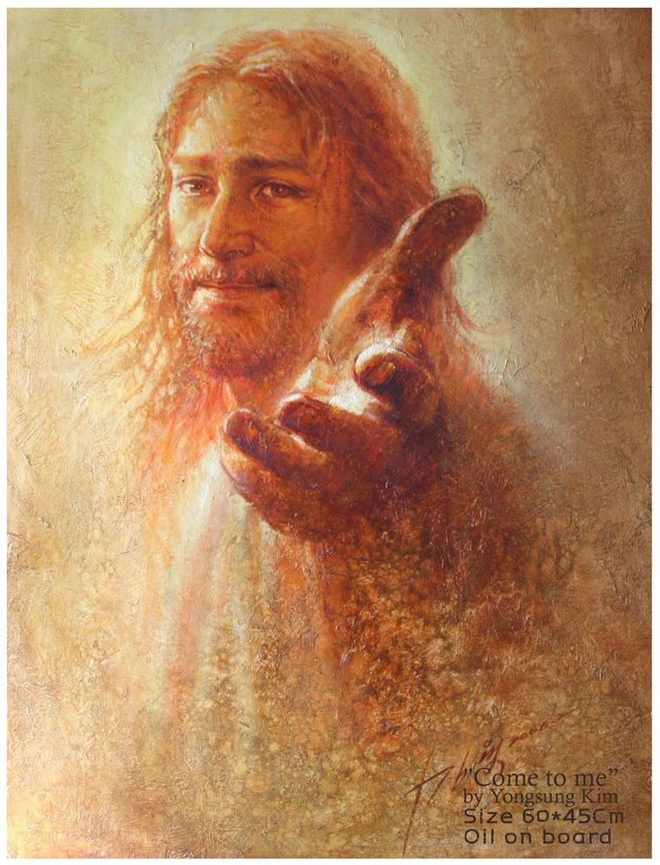 3cc769eeb403267d2d6cb398e510c599--praying-hands-pictures-of-jesus.jpg
